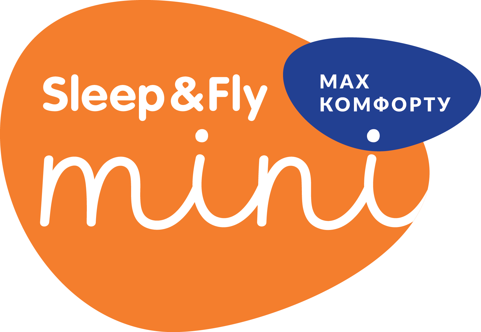 Купить Sleep&Fly mini